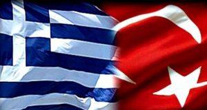 ελληνοτουρκικές σχέσεις liberalgr