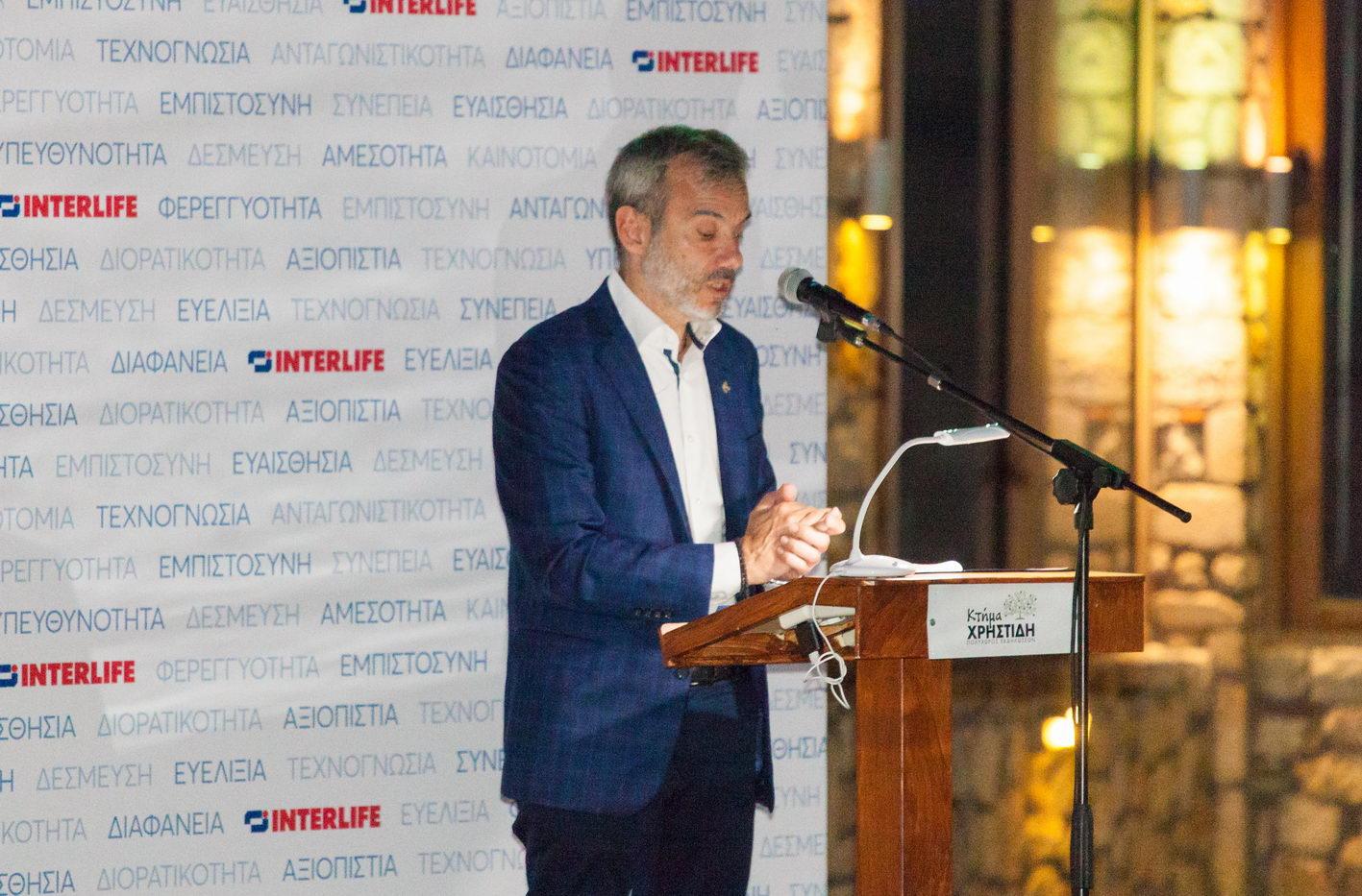 Κος Κωνσταντίνος Ζέρβας INTERLIFE Γενική Συνέλευση 2020