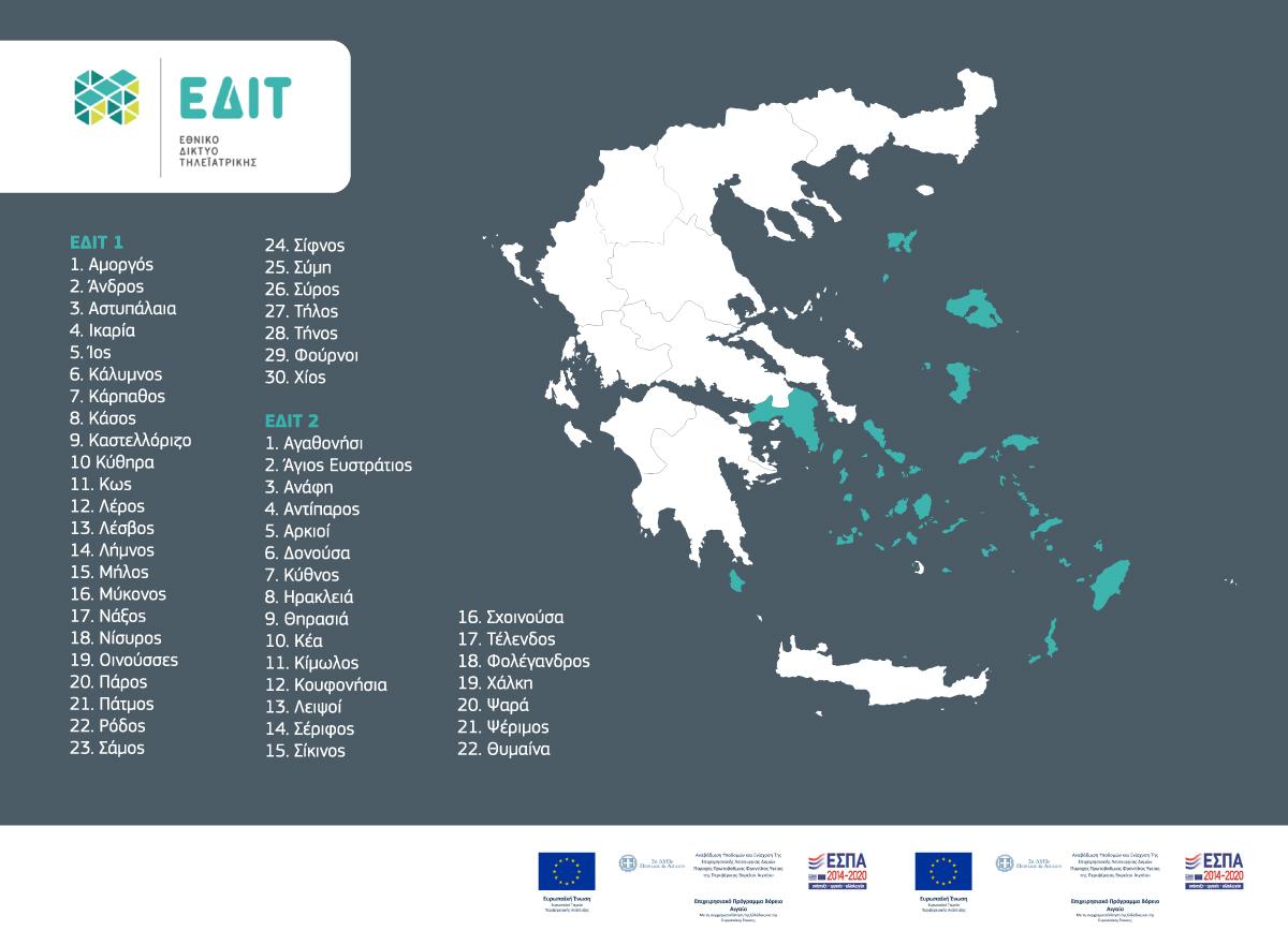 NationalTelemedicineNetwork 2020 map