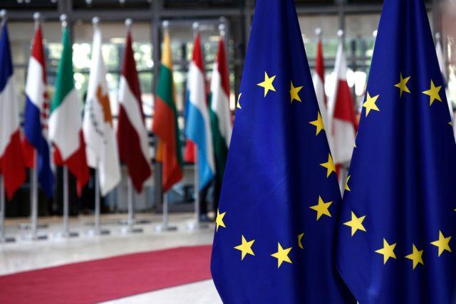 belgium; brussels; country; eu; eu summit; europe; european council; european council offices; european union; european union summit; flag; flags; leader; leaders; state; summit; architecture; building; council of the european union; design; europa buildi