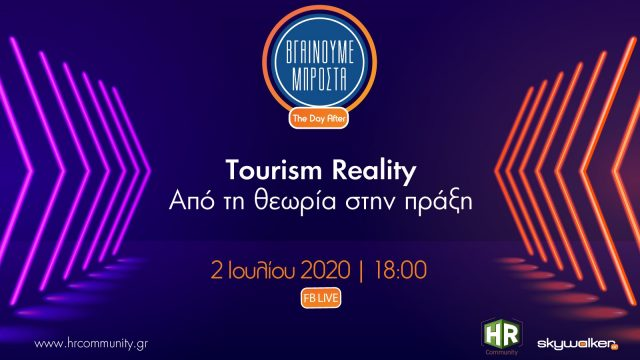 tourism reality