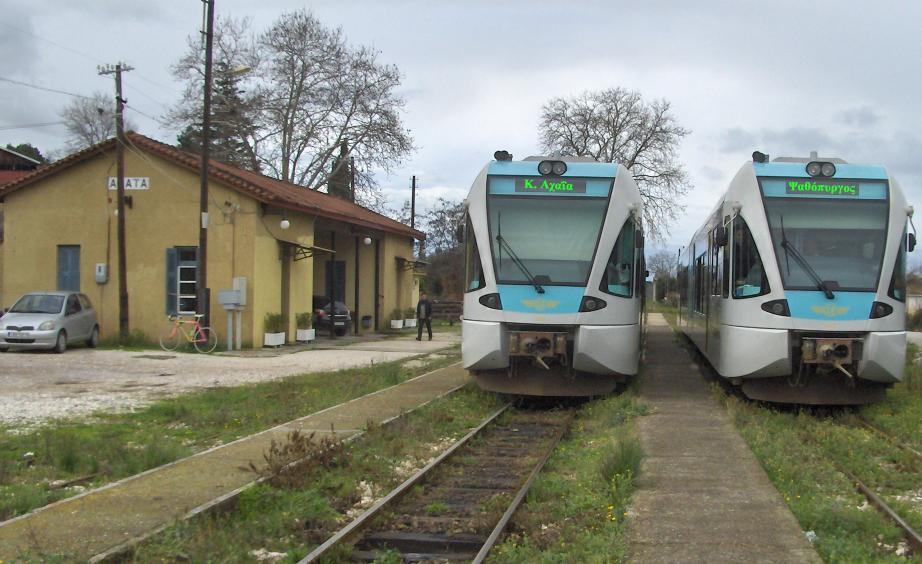 treno 1