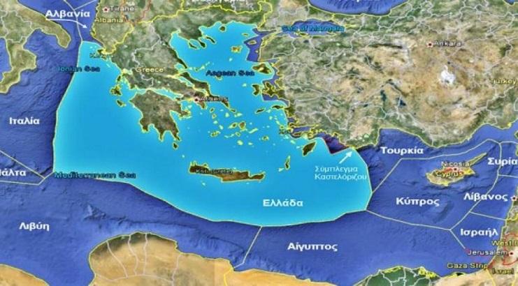 Αντι-NAVTEX εξέδωσαν Ελλάδα και Κύπρος -
