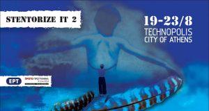 καρτ ποστάλ Stendorize it 2