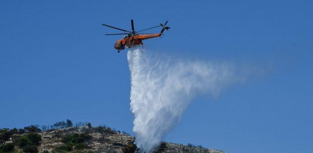 φωτιά ελικόπτερο