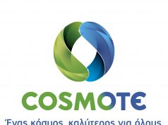 COSMOTE LOGO (1)