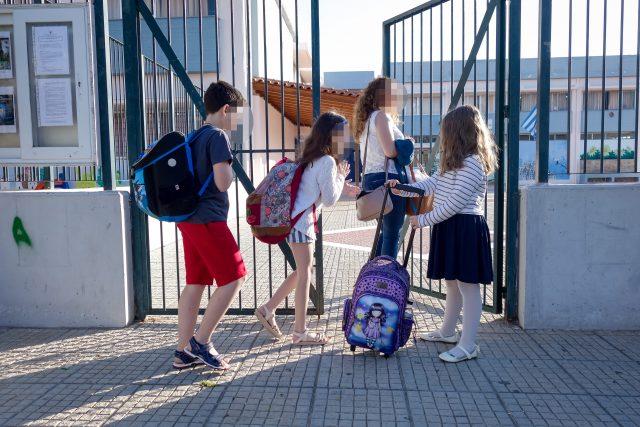 Παιδί, σχολείο, μαθήτρια