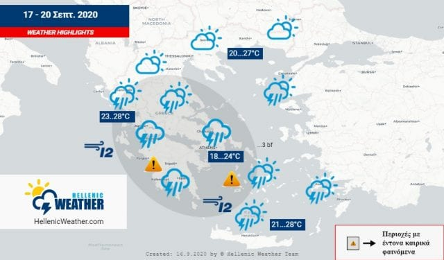 GREECE WEATHER MAP ALERTS 18 19 SEP2020