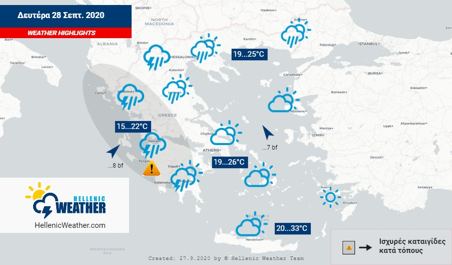 GREECE WEATHER MAP ALERTS 28 sep 2