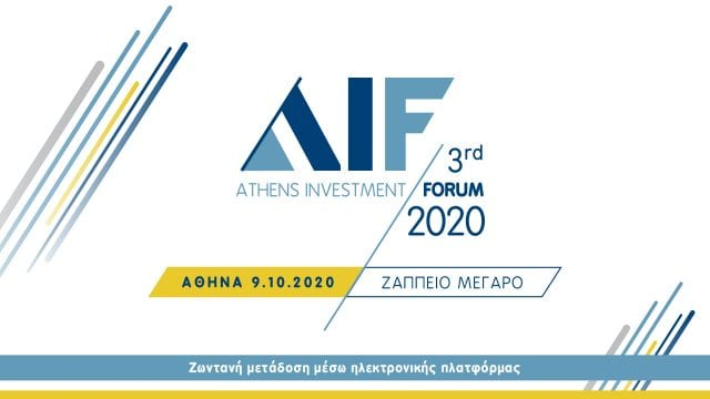 3 rd Athens Investment Forum