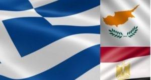 Ελλάδα Κύπρος Αίγυπτος ΑΠΕ ΜΠΕ