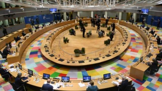 Σύνοδος ΕΕ