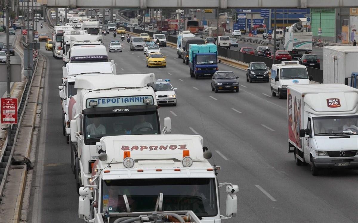 Φορτηγά κυκλοφορία