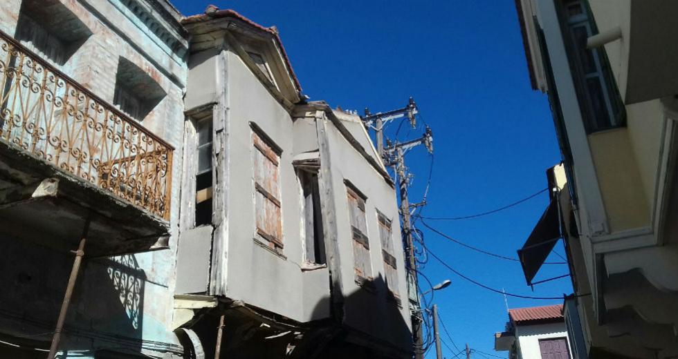 Χιος Σεισμός