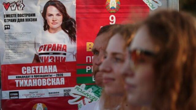 βραβείο Ζαχάρωφ Λευκορωσία