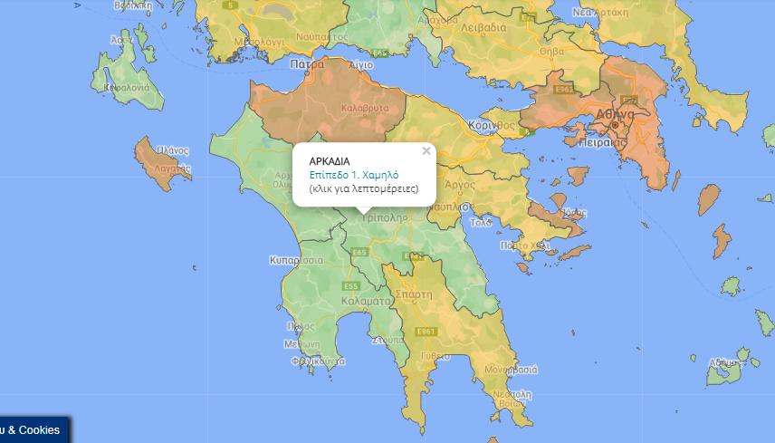χάρτης1