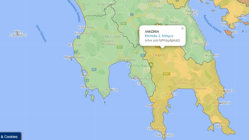 χάρτης2