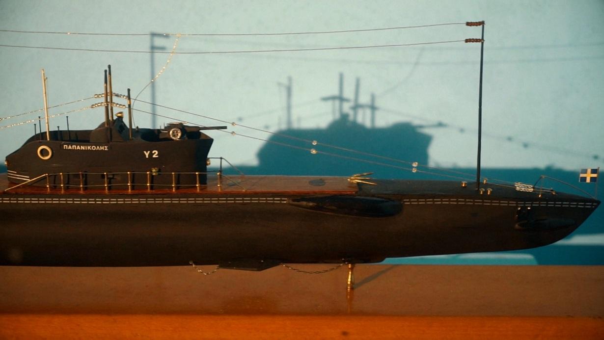 COSMOTE HISTORY Υποβρύχιο Παπανικολής