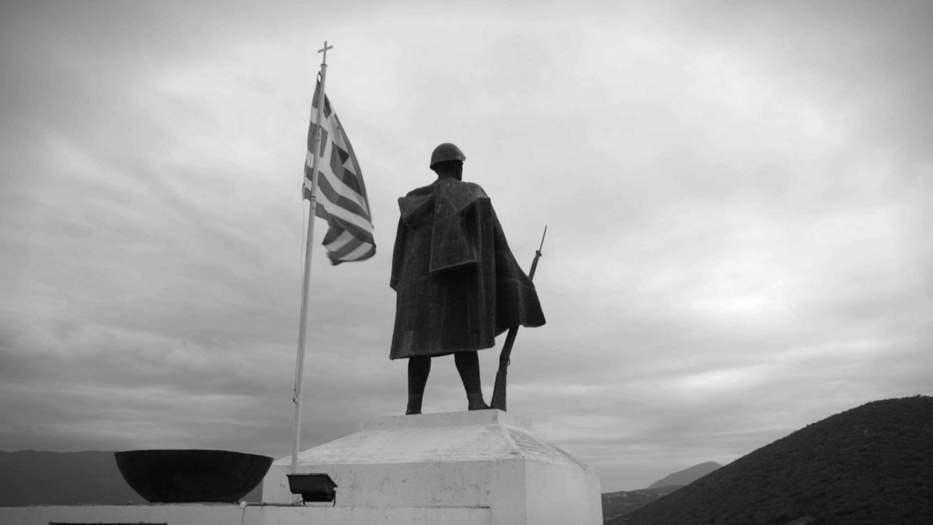 COSMOTE HISTORY Ελληνοιταλικός Πόλεμος