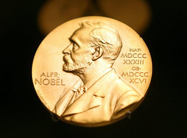 Βραβείο Νόμπελ