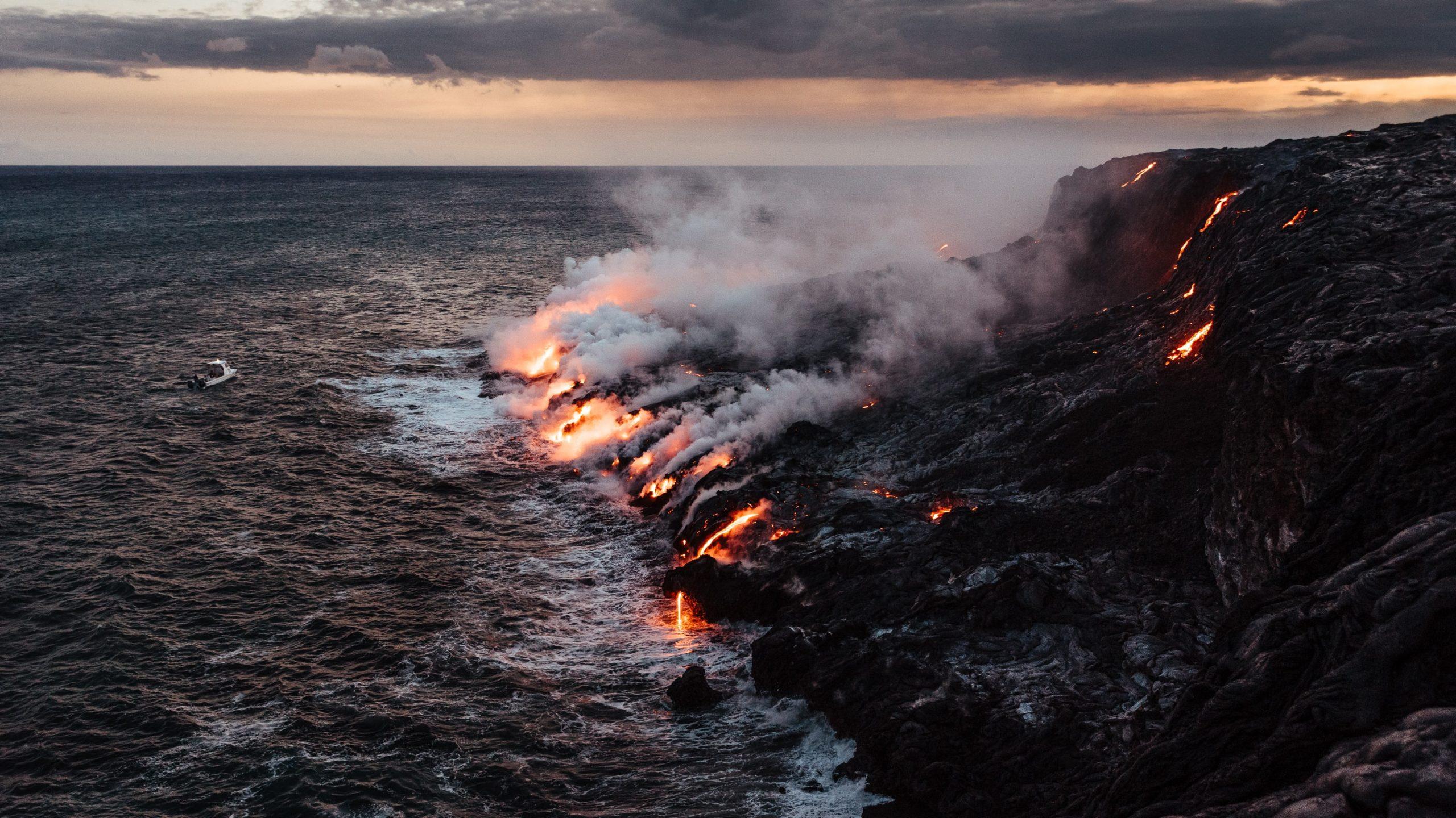 ηφαιστειακές εκρήξεις
