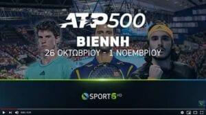 ATP500 Βιέννη