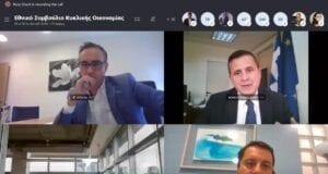 Συνεδρίαση Αραβώση για την Κυκλική Οικονομία ΥΠΕΝ