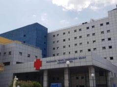 Γενικό Νοσοκομείο Βόλου