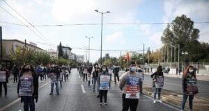 ΚΚΕ πορεία