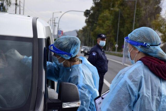 ΑΡΓΟΛΙΔΑ - Rapid test για Covid-19 σε διερχόμενους οδηγούς στο Άργος. (Eurokinissi-ΠΑΠΑΔΟΠΟΥΛΟΣ ΒΑΣΙΛΗΣ)