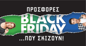 BlackFriday COSMOTE