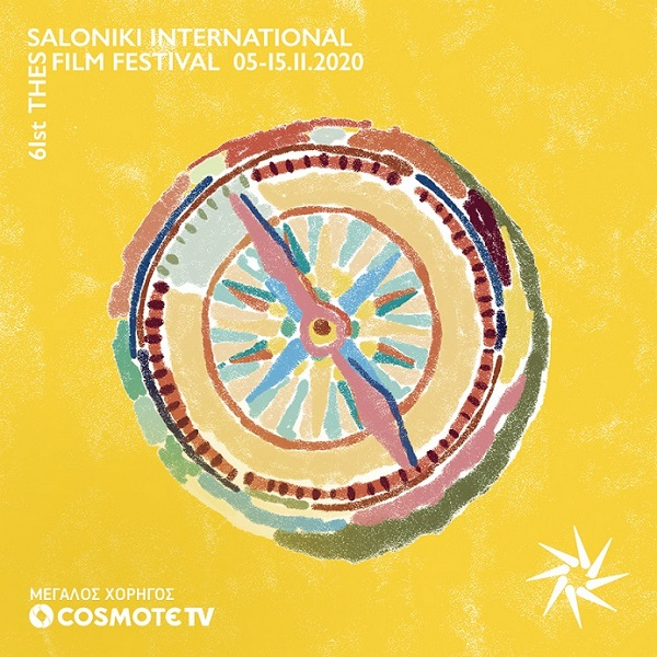 COSMOTE TV Φεστιβάλ 2020