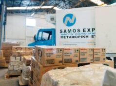 Μεγάλη συλλογή προμηθειών για τη Σάμο από το Δ. Αθηναίων