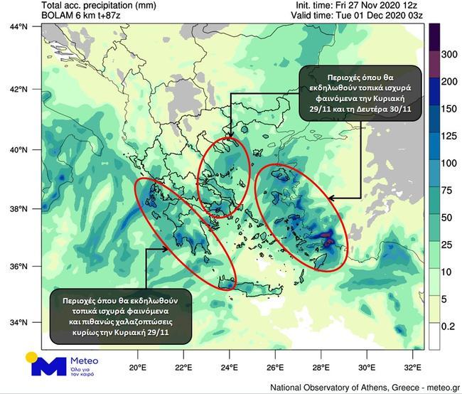 Total Rains Nov2930
