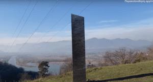 μονόλιθος Ρουμανία