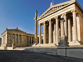 Ακαδημία Αθηνών