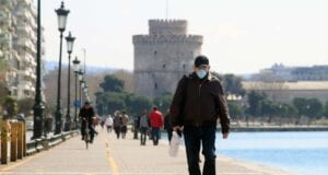 COVID 19 Θεσσαλονίκη