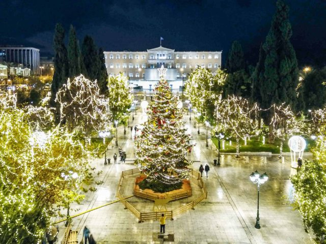 Athens Xmas Technopolis
