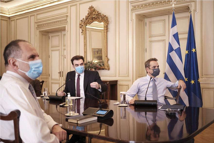 govapp ΜΗΤΣΟΤΑΚΗΣ
