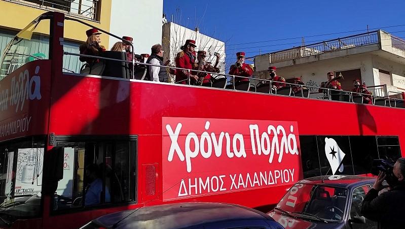 Λεωφορείο Κάλαντα Χαλάνδρι