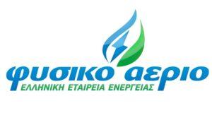 logo Φυσικό αέριο