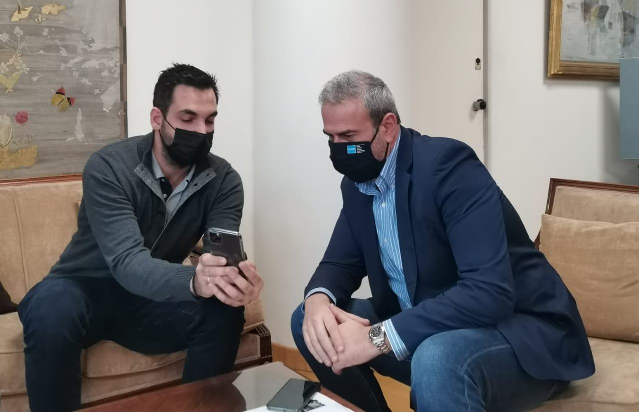 Αν Λασκαράτος Δημ Φραγκάκης