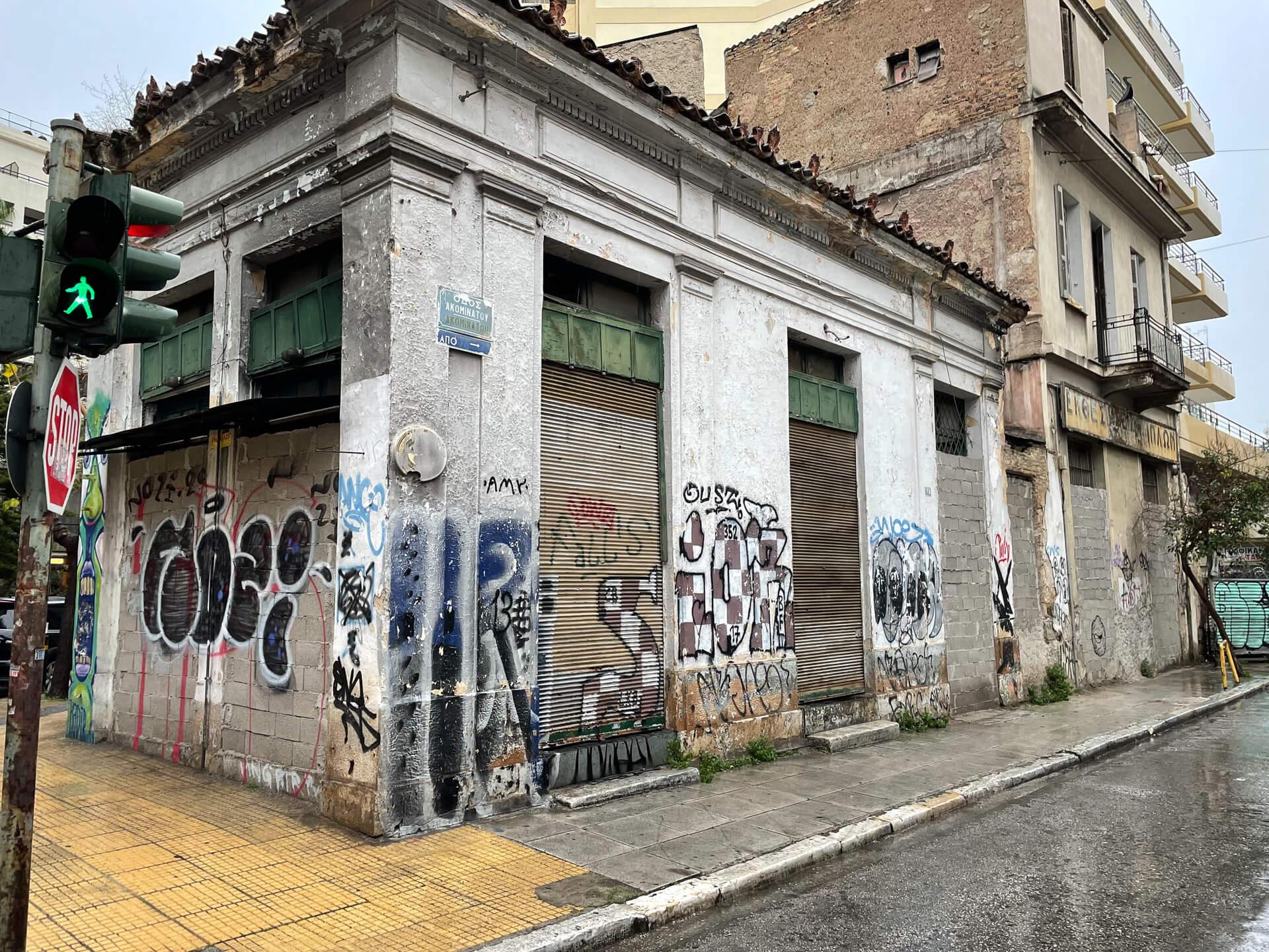 63 κτήρια της Αθήνας προς ανάδειξη