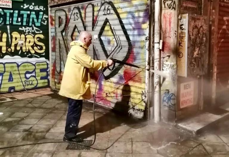 γκράφιτι