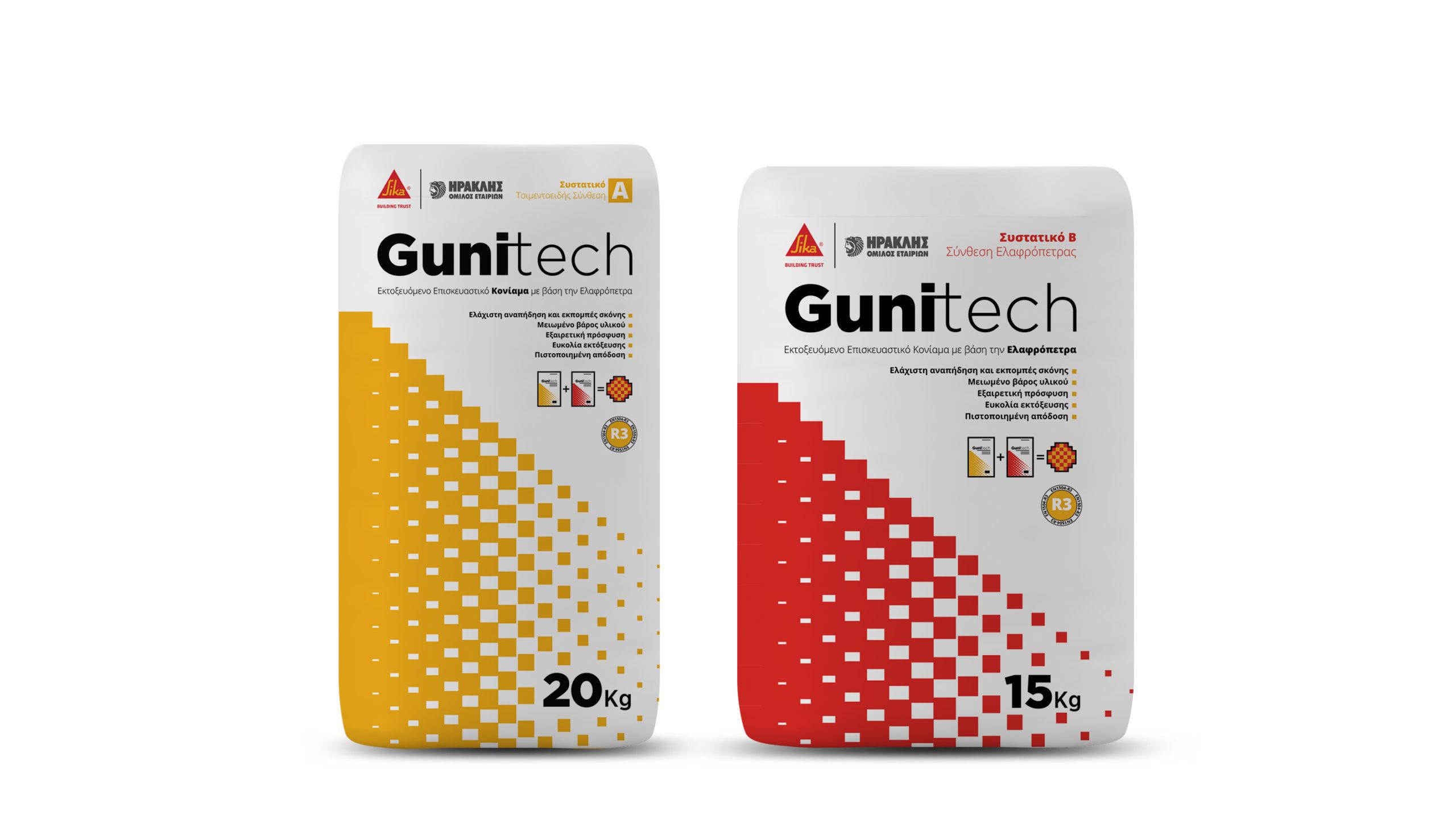 Gunitech Image