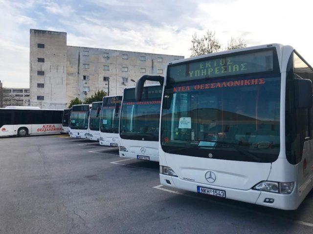 λεωφορεία/Θεσσαλονίκη