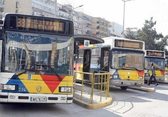 λεωφορεία Θεσσαλονίκη