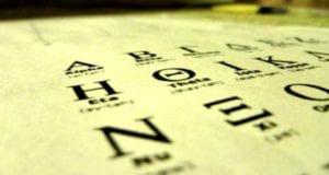 Ελληνική γλώσσα ερτ