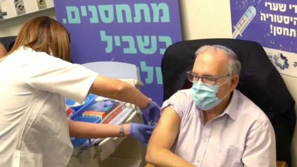 πρόγραμμα εμβολιασμού Ισραήλ φωτο abc news