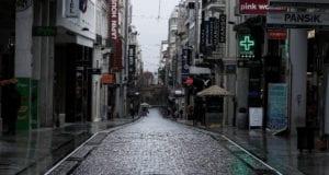 ΒΡΟΧΗ ΣΤΟ ΚΕΝΤΡΟ ΤΗΣ ΑΘΗΝΑΣ (EUROKINISSI/ΓΙΩΡΓΟΣ ΚΟΝΤΑΡΙΝΗΣ)